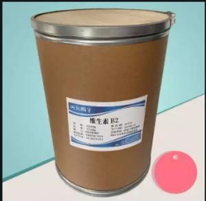 China USP42 440nm Lumiflavin Riboflavin Vitamin B2 Powder wholesale