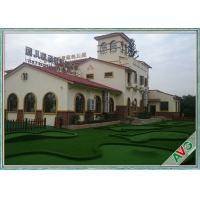 China Save Water Playground Synthetic Grass UV Resistance With PP + Fleece Backing wholesale