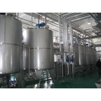 China High Speed 2000 LPH Yogurt Processing Line Stainless Steel With Vertical Agitator wholesale