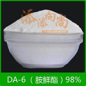 China plant growth regulator Diethyl amimoethyl hexanoate (DA-6) 98%TC on sale