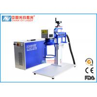 Buy cheap Raycus 30W Handheld Laser Marking Equipment , Fiber Laser Marking Machine from wholesalers
