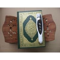China OLED display multi language Digital Voice, Translation Quran Pen with  Arabic Learn Book wholesale
