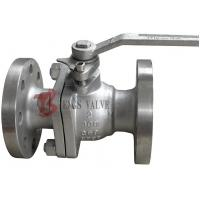 China API 6D Soft Seated Ball Valve Cast Steel Floating Type Side Entry Split Body Q41F wholesale