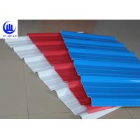 China Wholesale UPVC Roofing Sheets Tiles Thermal insulation for Factory roof wholesale