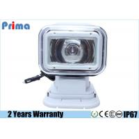 China 6000k HID Remote Controlled SearchlightWith Internal AC Ballast 35 / 55W Power wholesale