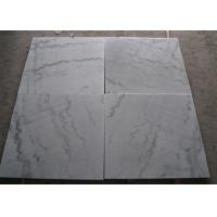 China Guanxi White Marble Stone Tiles Square Marble Slab 20mm Thickness Brushed Finished wholesale