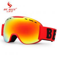 China UV Protect Anti Fog Professional Mirrored Ski Goggle with FDA Certificate wholesale