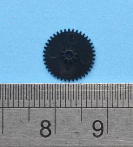 Buy cheap Vitesses extérieures de polissage du diamètre 1cm de la vitesse en plastique from wholesalers
