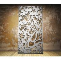 China Elegant Colorful Furnishing Laser Cut Metal Screens For Exterior And Interior Spaces wholesale