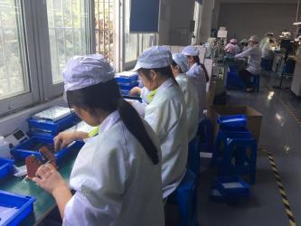 Shenzhen Geedin Technology Co., Limited