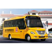 China Kinglong Used Mini School Bus Safe Speed 80km/H on sale