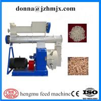 China Top quality CE approved yellow corn animal feed pellet machine wholesale