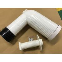 China Injection Processing Toilet Drain Pipe 4 Inch PP Elbow Wall Toilet Accessories wholesale