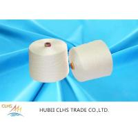 China TFO Polyester Yarn 42 / 2 62 / 3 Eco - Friendly , Low Hygroscopic Ring Spun Polyester wholesale