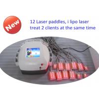 China Abs Plastic Lipo Laser Machine Body Slimming , Weight Loss Machine 12 Pads Diodes Lipo Laser wholesale