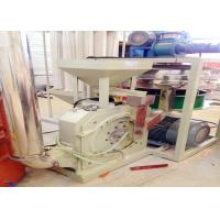 China Compact Structure PVC Pulverizer Machine Dust Free Steel Blade Air - Cooled wholesale