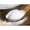 Buy cheap High Quality Food Additives Ascorbic Acid BP/FCC/USP/EP 99%, Vitamin C from wholesalers