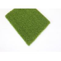 China Professional Sports Golf Fake Grass Artificial Turf High Wear Resistance wholesale