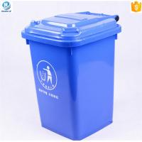 China Wheelie 50litre plastic dustbin garbage bin sale price for waste collection on sale