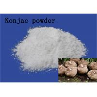 China Konjac Gum Natural Food Additives Glucomannan Powder Konjac Plant Extract Dietary Fiber wholesale