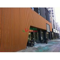 China No Maintain Composite Wood Wall Cladding , UV Resistance Composite Timber Cladding wholesale