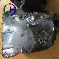 China Solid Binder Hard Pitch Modified Bitumen For Aluminium Smelting Industry wholesale