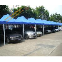 China 3x4.5m Outdoor Waterproof  Oxford  Car Cover  Tent Collapsable Carport Tent wholesale