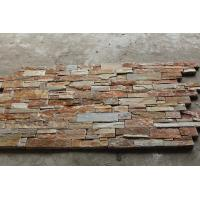 Buy cheap high quality wall stone from wholesalers