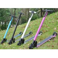 China Carbon Fiber 2 Wheel Folding Electric Scooter wholesale