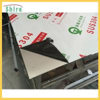 China Anti - Aging Printable Poly Ethylene / PE Protective Film For Stainless Steel wholesale