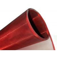 China Red Color Lamp Shade Weave Wire Mesh In Stainless Steel And Copper Material on sale