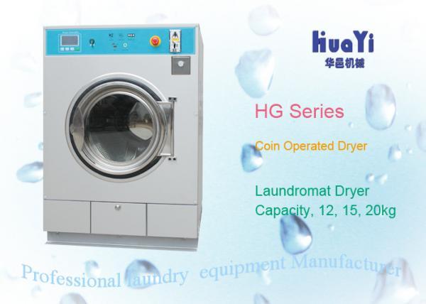 used laundry machine