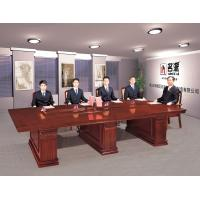 China sell conference table,conference room furniture,#B90-36 wholesale