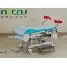 China Multipurpose Urology / Gynecological Exam Table Remote Control Stirrup Detachable wholesale