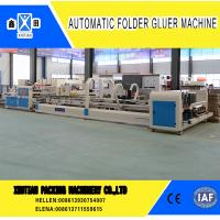 Buy cheap Vacuum Feeding Carton Making Machine Stainless Steel With Touch Screen Control from wholesalers