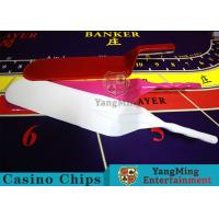 Buy cheap Texas Standard Shape Casino Game Accessories Shovel Suitable For Cards / Chips from wholesalers