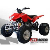 China ATV 250-7 Epa, Carb, Oil Cooled, Sport Special Edition 200cc on sale