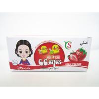 China 14.4g Strawberry flavor CC stick candy in box children's favorite healthy and yummy on sale