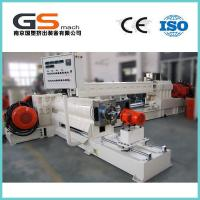 China Delta Inverter Single / Twin Screw Compounding Extruder With CE ISO Certification wholesale