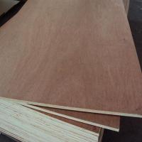 China 12mm Commercial Plywood for Furniture or Decoration wholesale