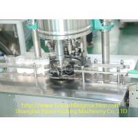 China Low Noise Powder Filling Equipment Plastic Bottle Filling Machines wholesale