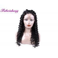 China Hot Selling 100% Virgin Human Hair Full Lace Wig For Black Women Natural Color on sale