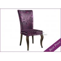 China Hotel Steel Stackable Chair with Best Quality in Chinese Factory (YA-43) on sale