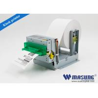 China Stock Products StatusWholesale Price 3 Inch Thermal Printer usb driver for ATM  Kiosks wholesale