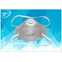 China Disposable FFP3 Dust Mask /  Respirator With Activated Carbon , EN149 : 2001 on sale