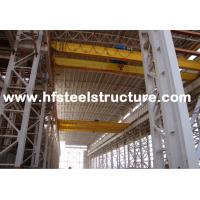 China Prefabricated Industrial Steel Buildings For Agricultural And Farm Building Infrastructure wholesale