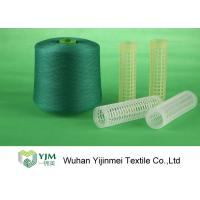 China Super Bright Knotless Polyester Dyed YarnWith Dyeing Tube For Sewing / Weaving wholesale