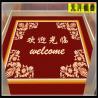 Hotel door mat China supplier,Elevator floor mats,modern entrance mats, welcome mats