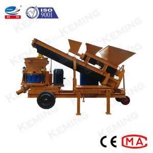 China Automatic Feeding Dry Mix Shotcrete Machine 7m3/H Self Loading wholesale
