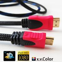 China 1.4V Round hdmi to mini cable with Nylon braid and Ethernet 3D TV cable wholesale